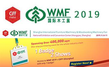 WMF 2019 Woodworking Machinery Fair  2019.9.8-9.11 At Hongqiao Shanghai